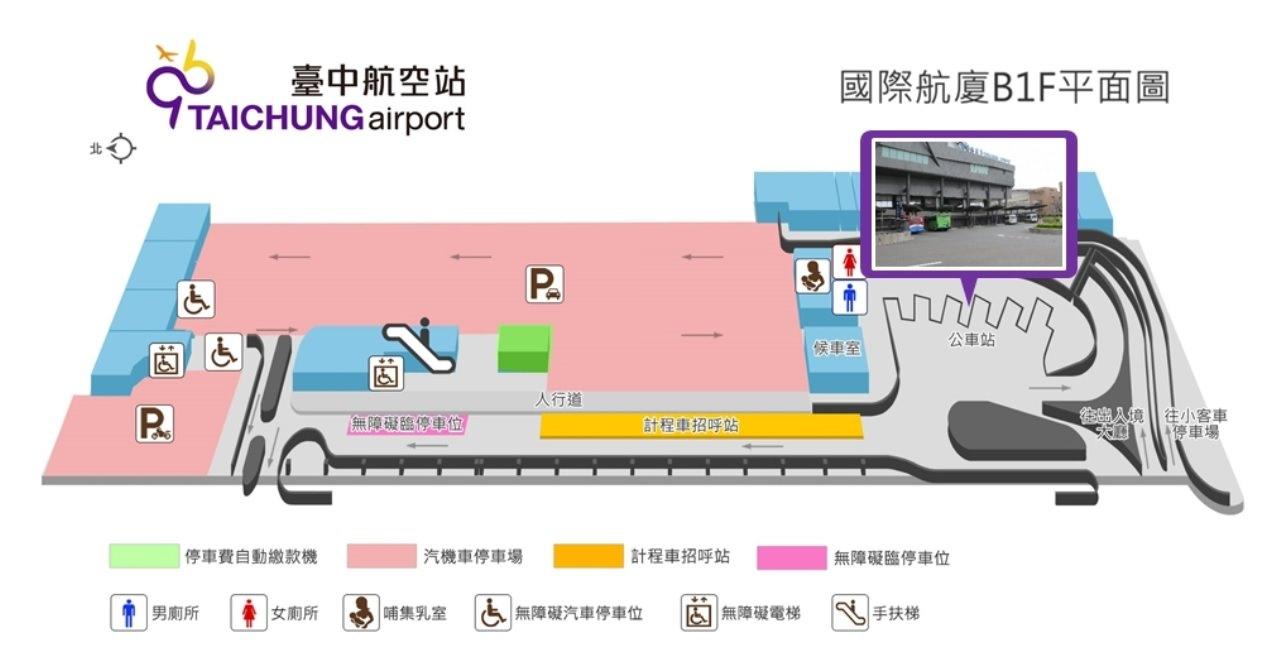台中機場公車到台中高鐵