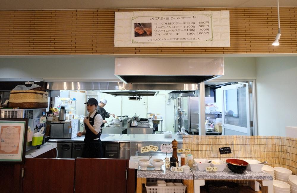 朝霧高原餐廳