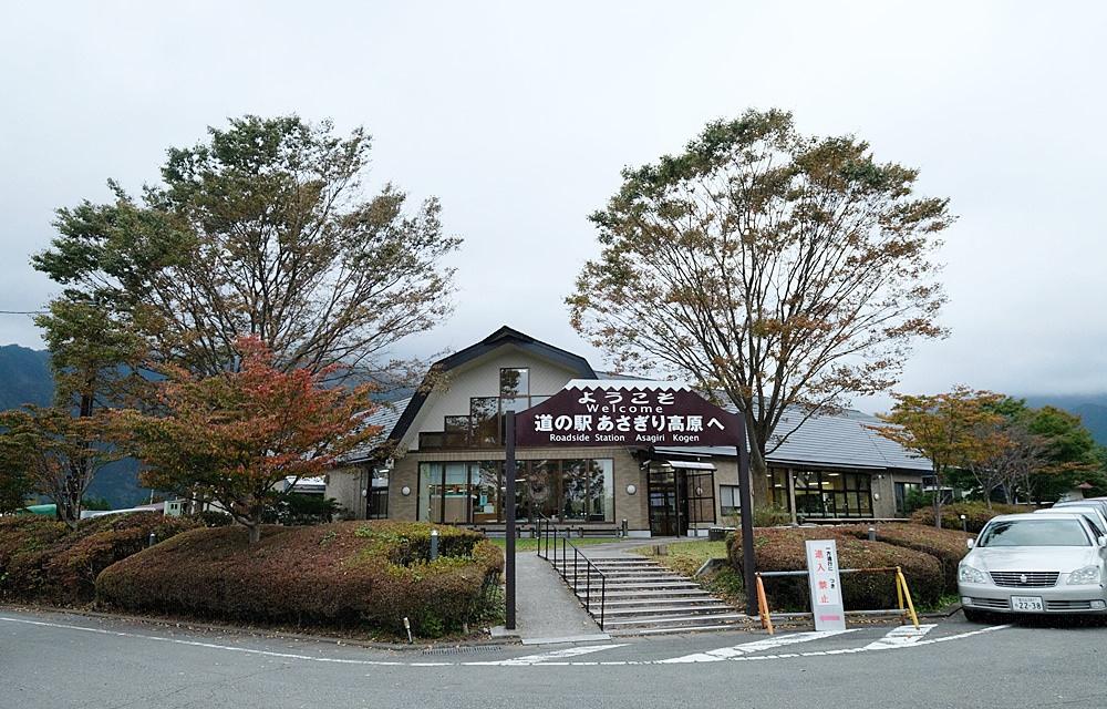 靜岡朝霧高原FOOD PARK