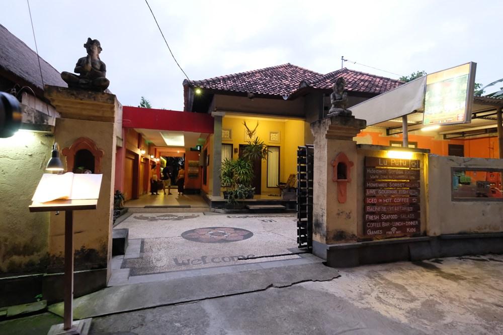 富泰旅遊巴里島