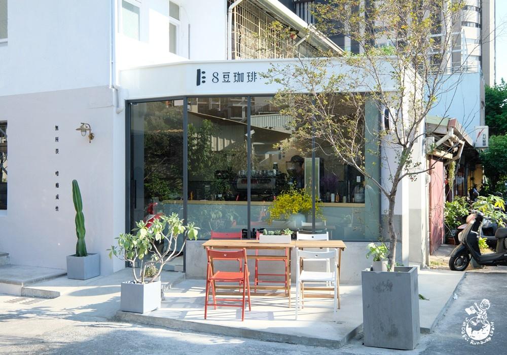台中西區咖啡