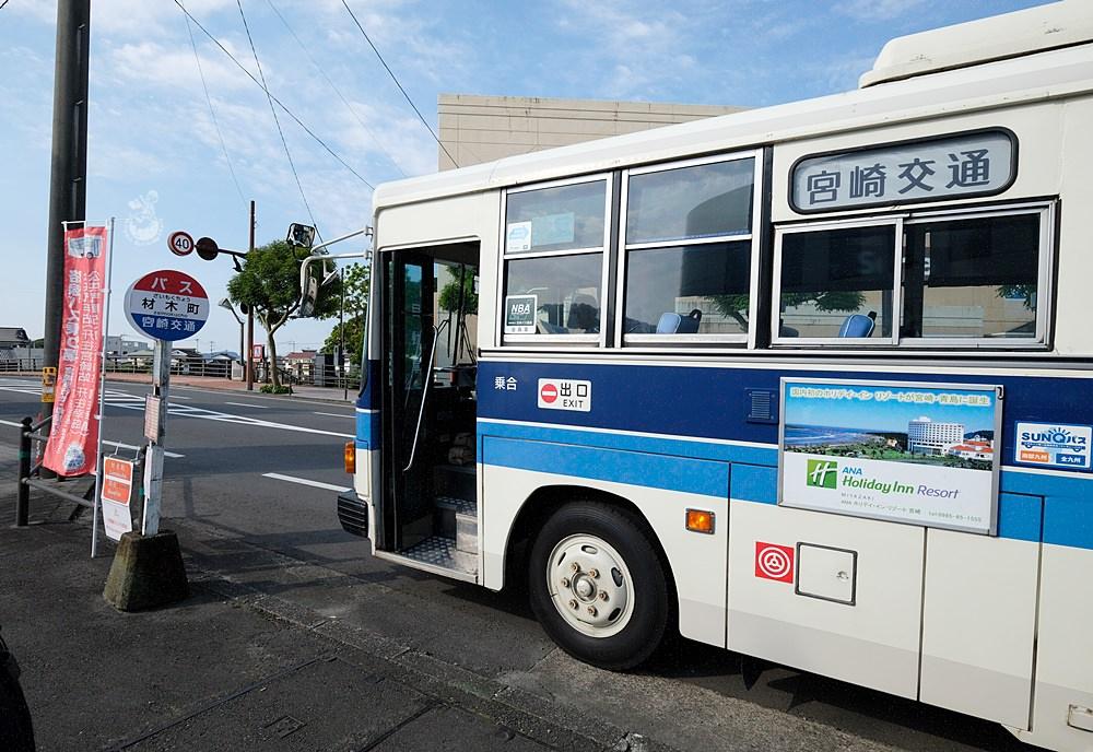 宮崎巴士一日券