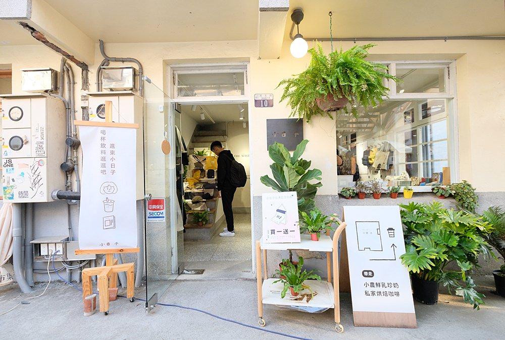 台中西區咖啡店