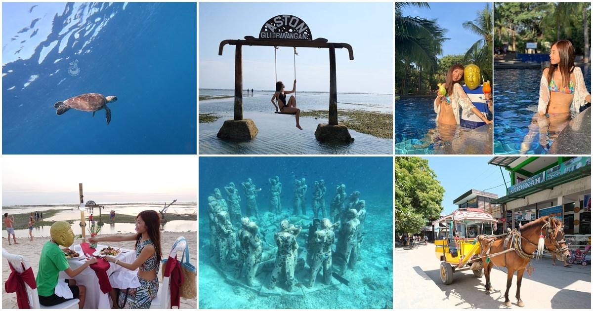吉利島旅遊:海上鞦韆、浮潛找海龜、吉利島渡假村浪漫沙灘晚餐,洋人的印尼渡假秘境!