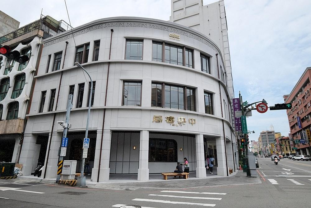 中央書局:近百年歷史的台中書店、結合餐飲強勢回歸