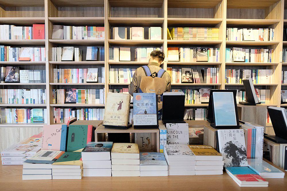 台中中央書局