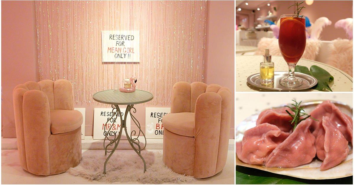 台中西區︳Rosé CLUB:台中粉紅咖啡廳兼秘密酒吧,CJSJ法式甜點最粉嫩的鄰居