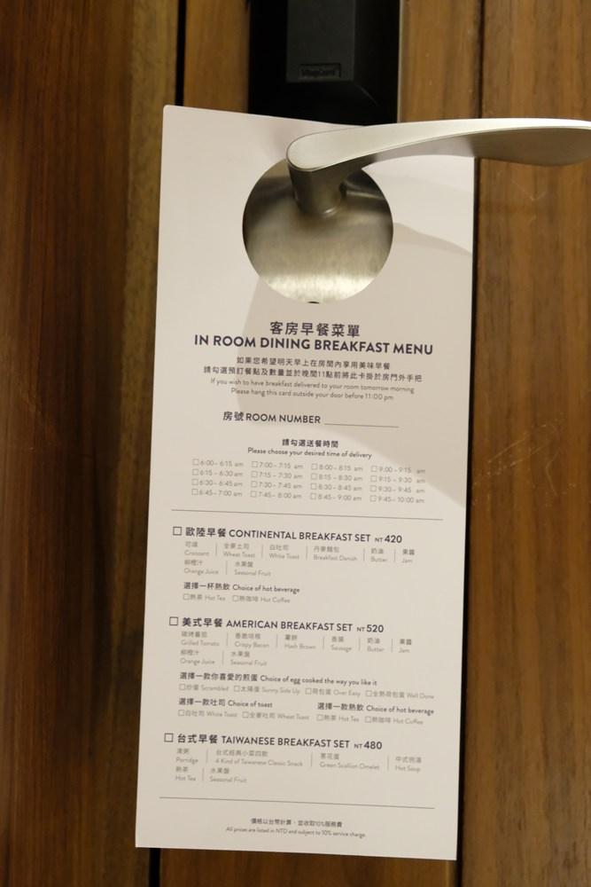 新竹飯店推薦