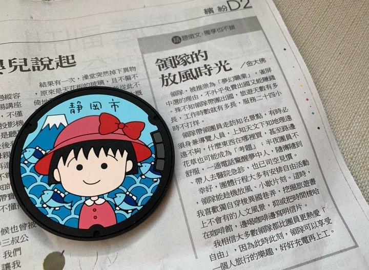 【聯合報繽紛副刊投稿】領隊的放風時光[刊於2019/12/7]