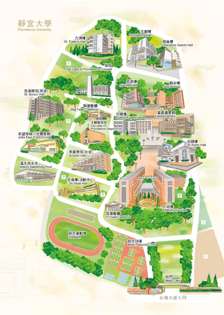 靜宜大學教堂