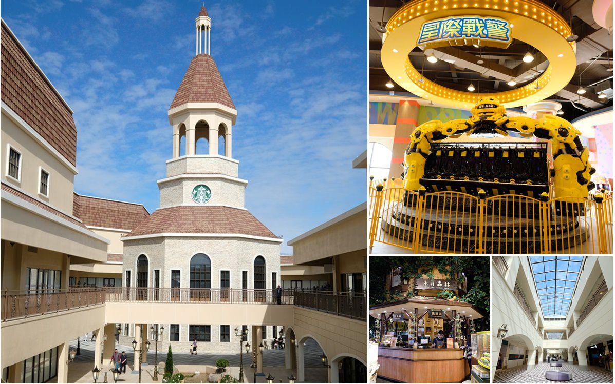 台中麗寶Outlet二期︳很義大利的購物商場和親子旅遊景點,星巴克鐘樓、秀泰影城、湯姆熊和眾多美食等著你