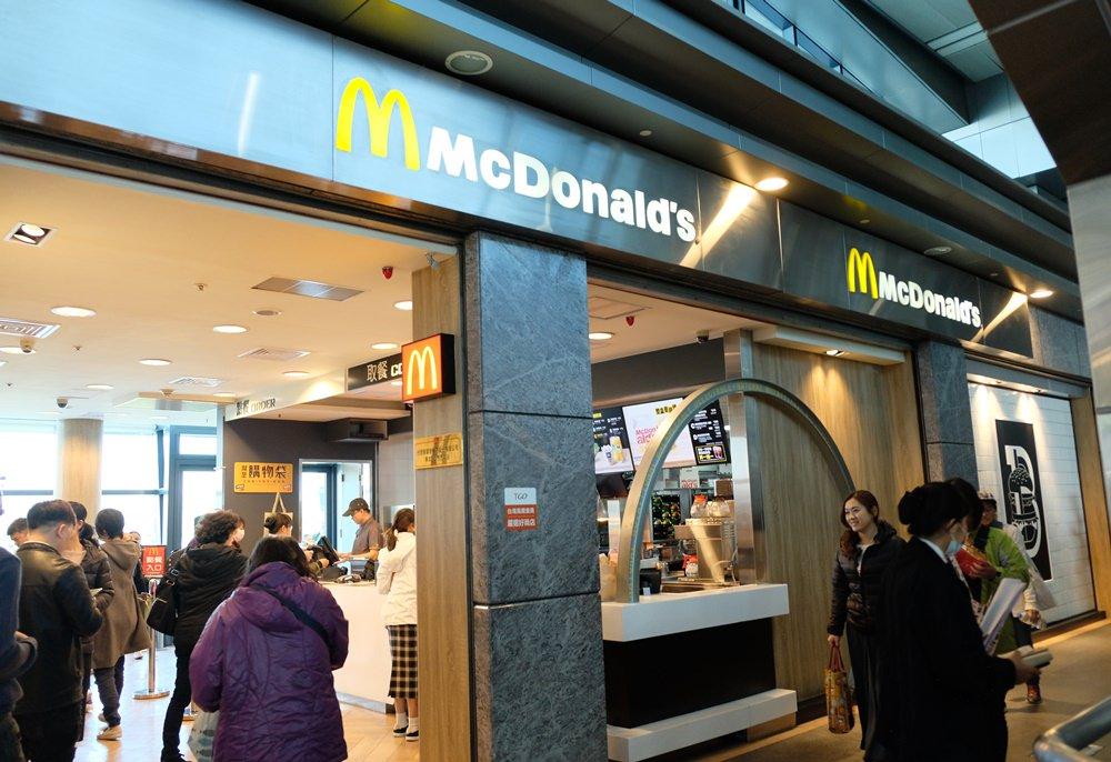 台中高鐵麥當勞