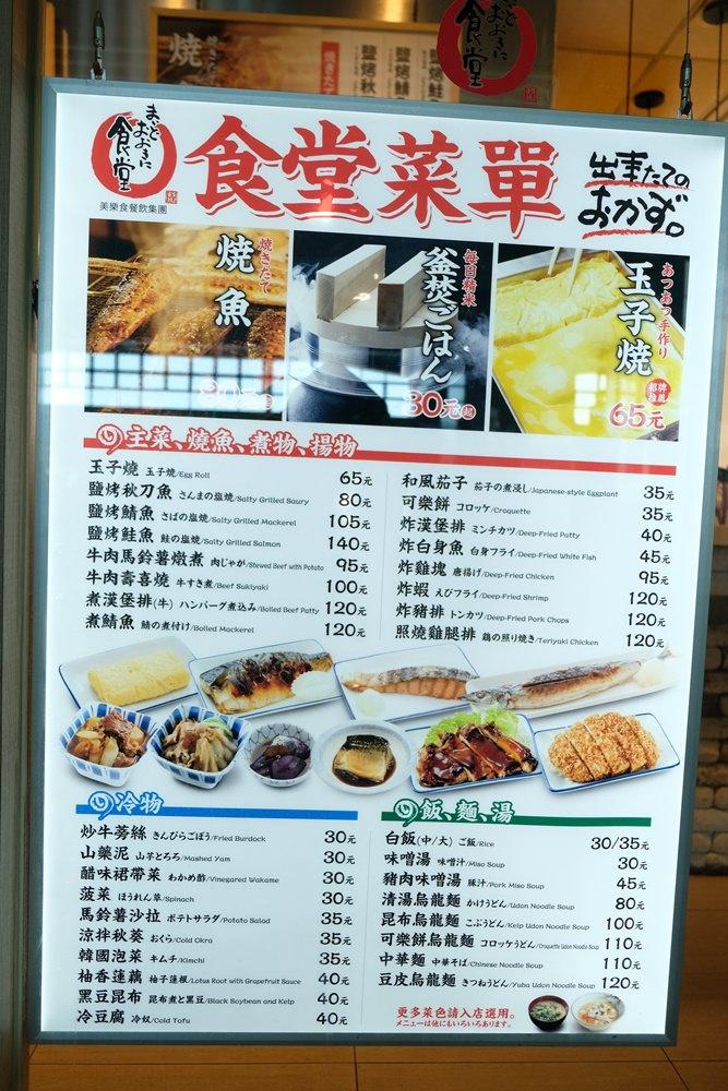 台中高鐵美食
