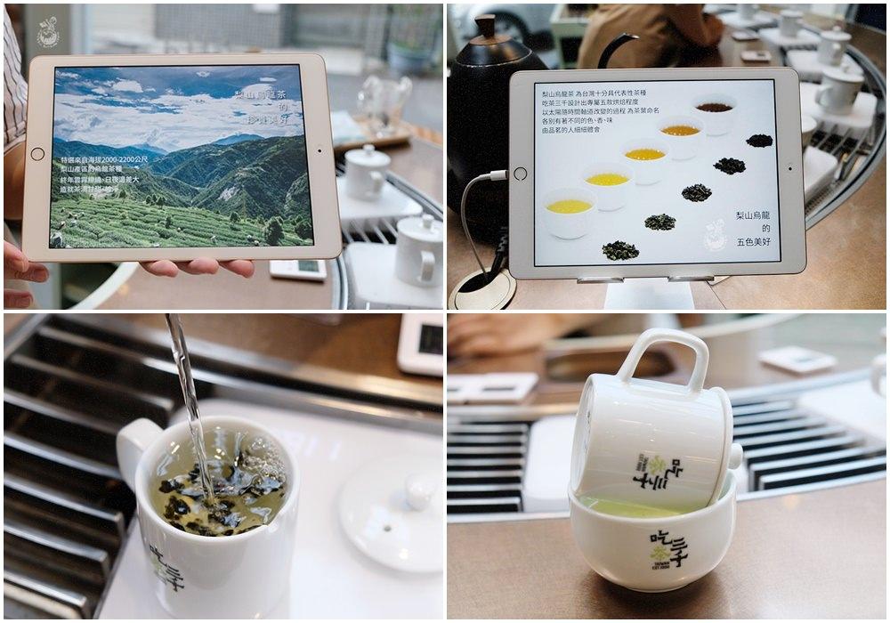 喫茶小舖旗艦店