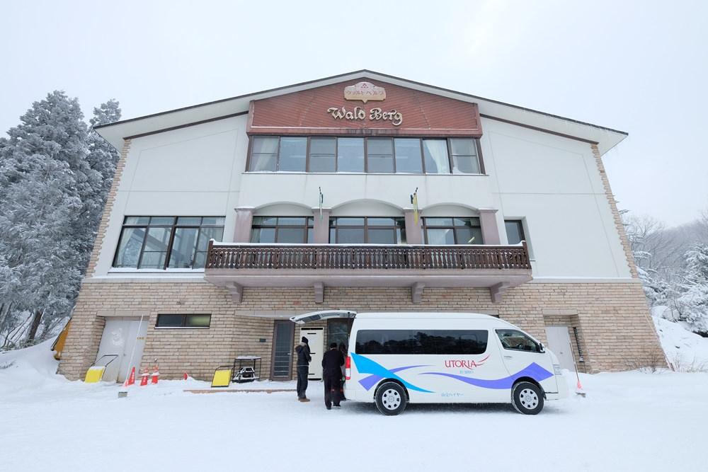 藏王溫泉飯店推薦