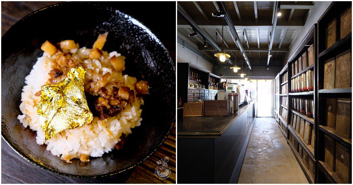 北港保生堂︱金箔滷肉飯有吃有保庇!百年老宅中藥行變身漢方咖啡廳