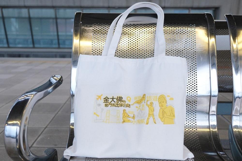 客製化帆布袋印刷成品-紡織直噴機推薦