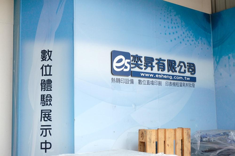 UV直噴機、熱轉印機體驗展示中心-UV直噴機推薦