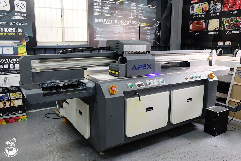 APEX UV1610數位平板印刷機-UV直噴機推薦