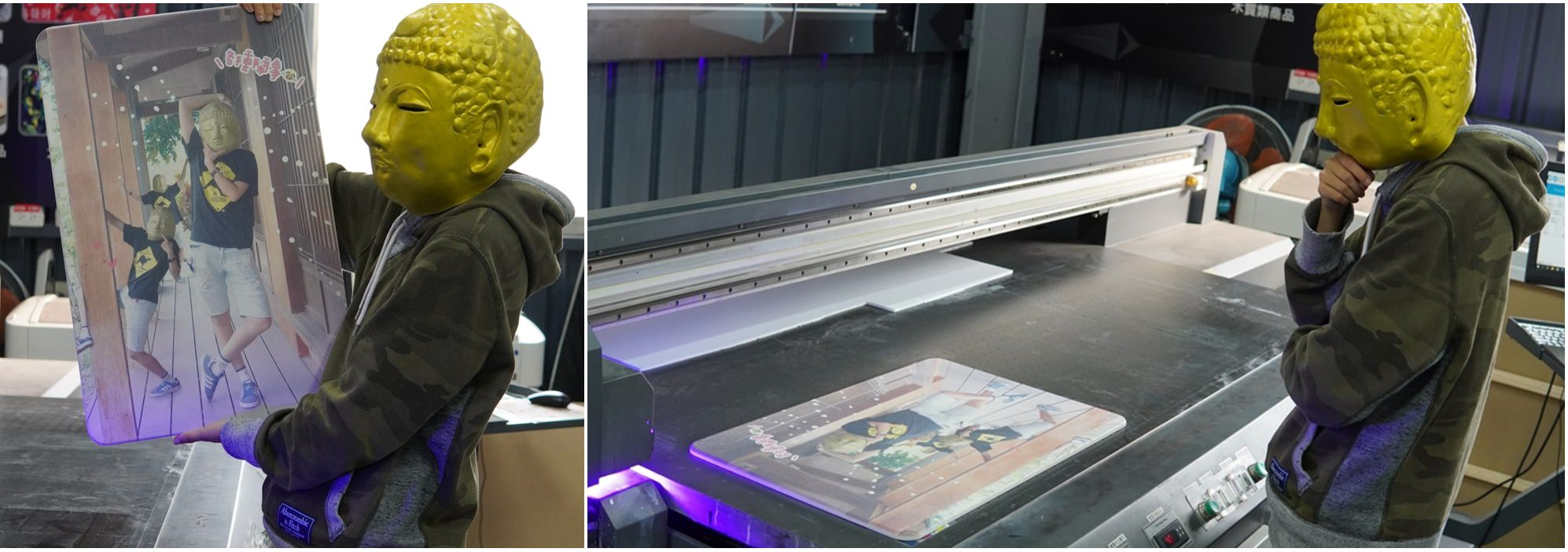 客製化珪藻土地墊印製完成-UV直噴機