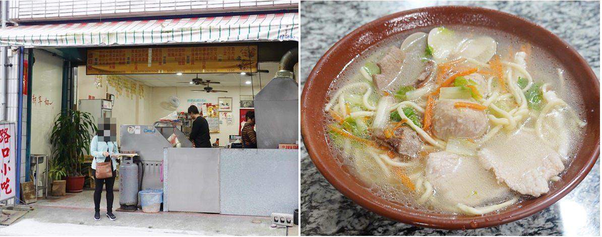 路口小吃:花蓮當地人愛吃的麵攤,什錦麵俗又大碗