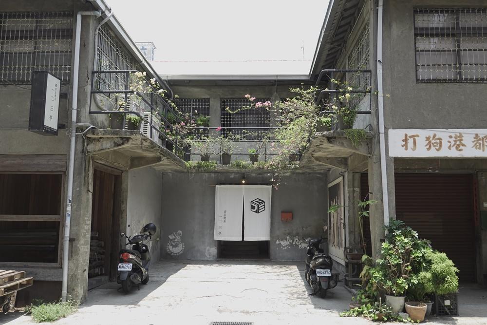 書店喫茶 一二三亭︳日本人會專程去的西子灣老屋餐廳,日治時的高級料亭
