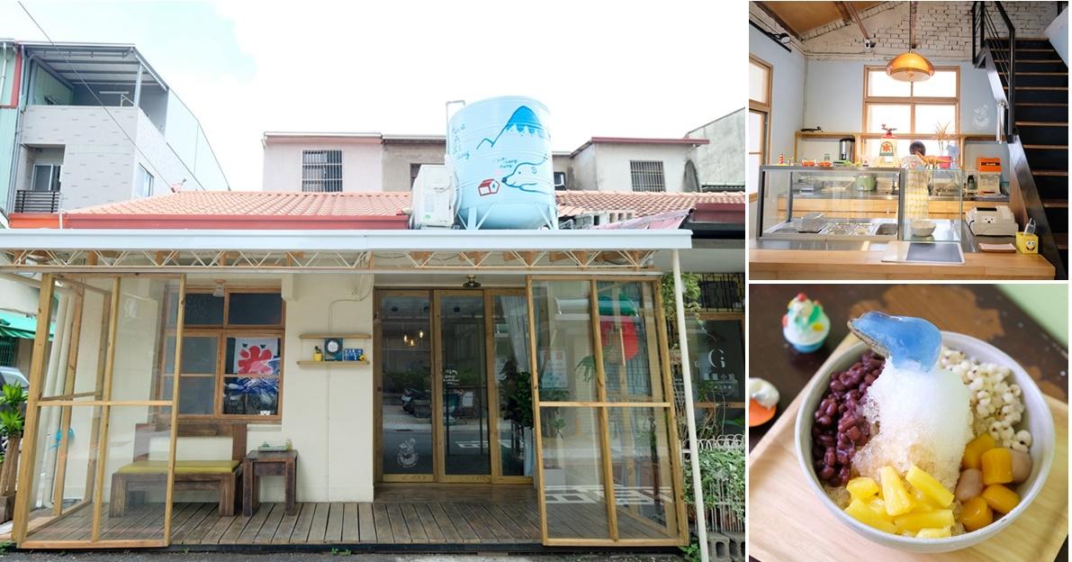 小涼房︳老房改造的台中冰店,適合約會的傳統冰店