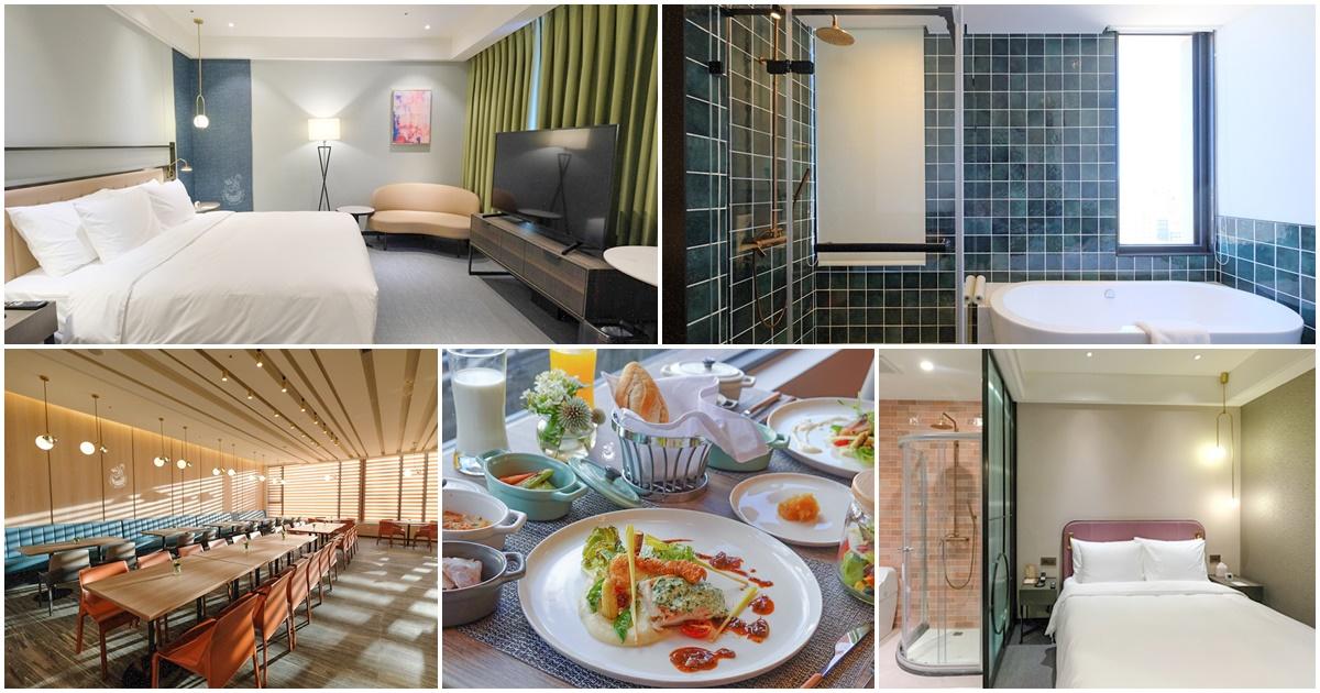 JOHO HOTEL︱2020最新高雄飯店設計旅店,安心旅遊補助高雄住宿推薦