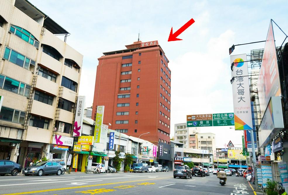 薆悅酒店停車