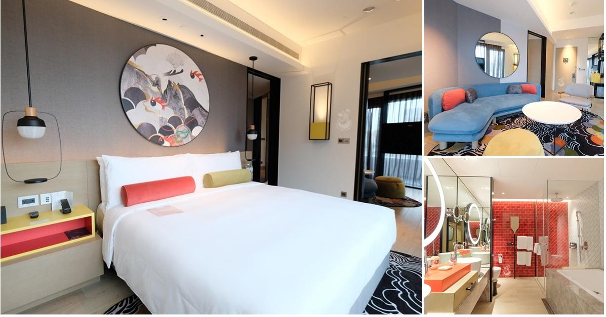 台北大直英迪格酒店︳2020最潮台北設計旅店,房間揉合大直人文風情