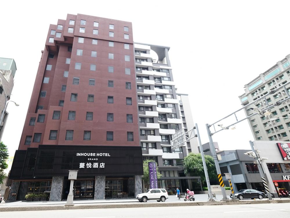 薆悅酒店五權館