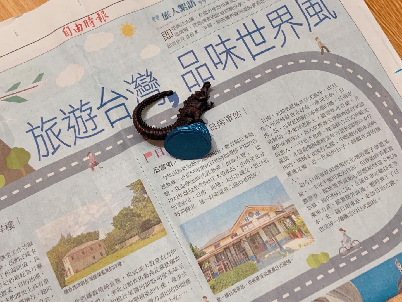 日南車站[刊於2020/11/2自由時報旅遊版]