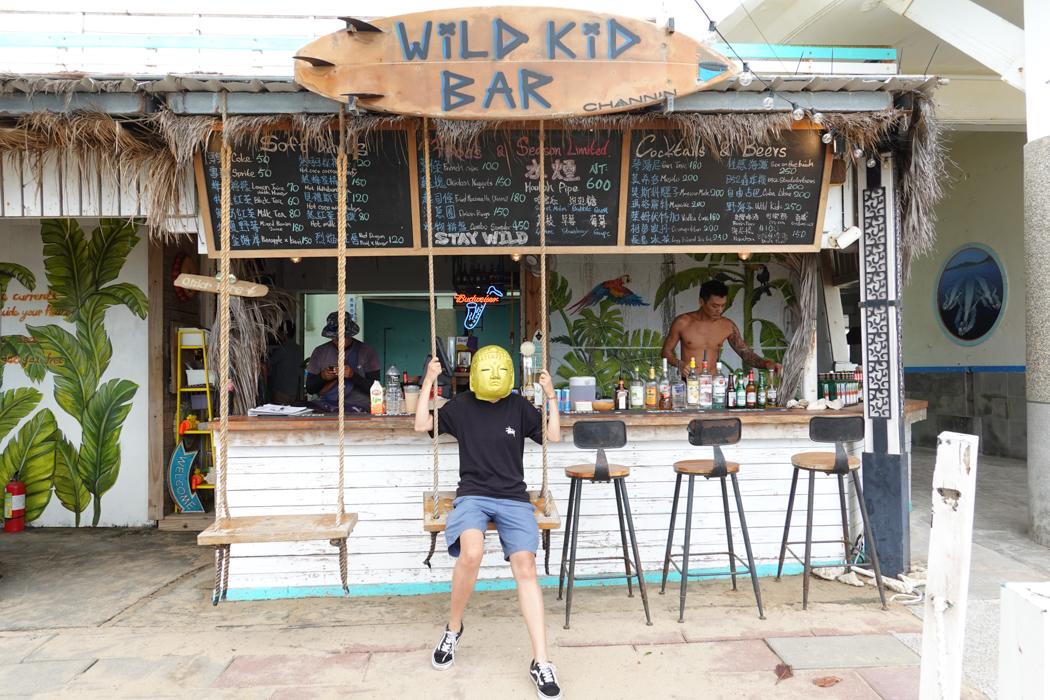 野海子•WILD KID BAR︱墾丁酒吧兼BBQ餐廳,直接在海邊喝起來