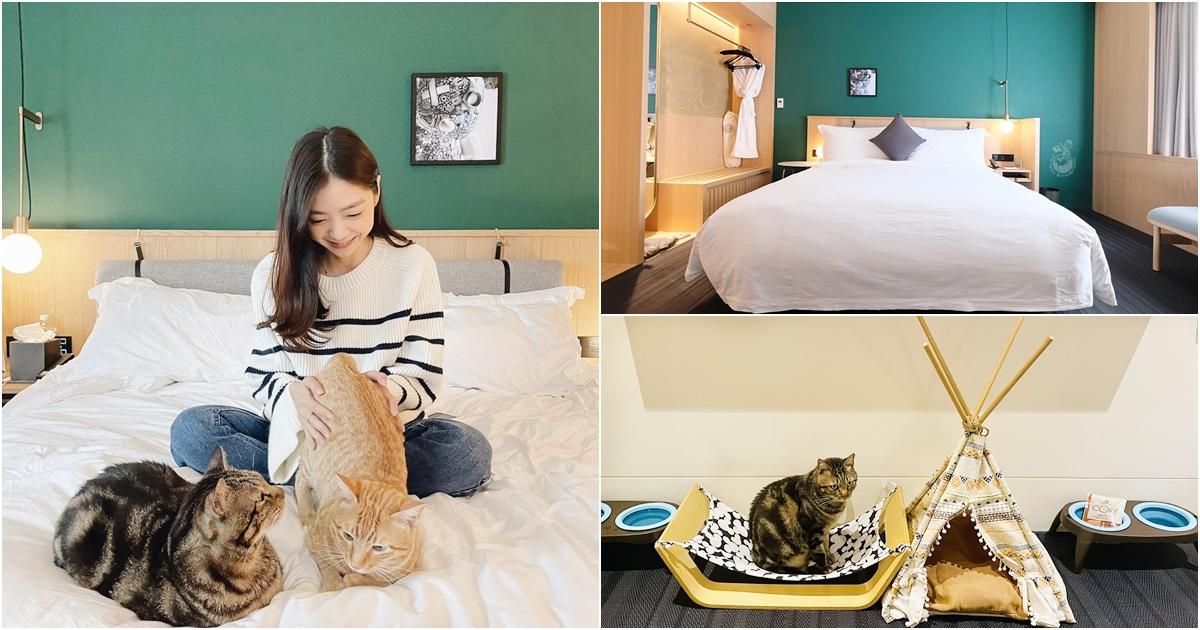 金普頓大安酒店︳寵物友善旅館!帶毛小孩寵物爽住大安金普頓
