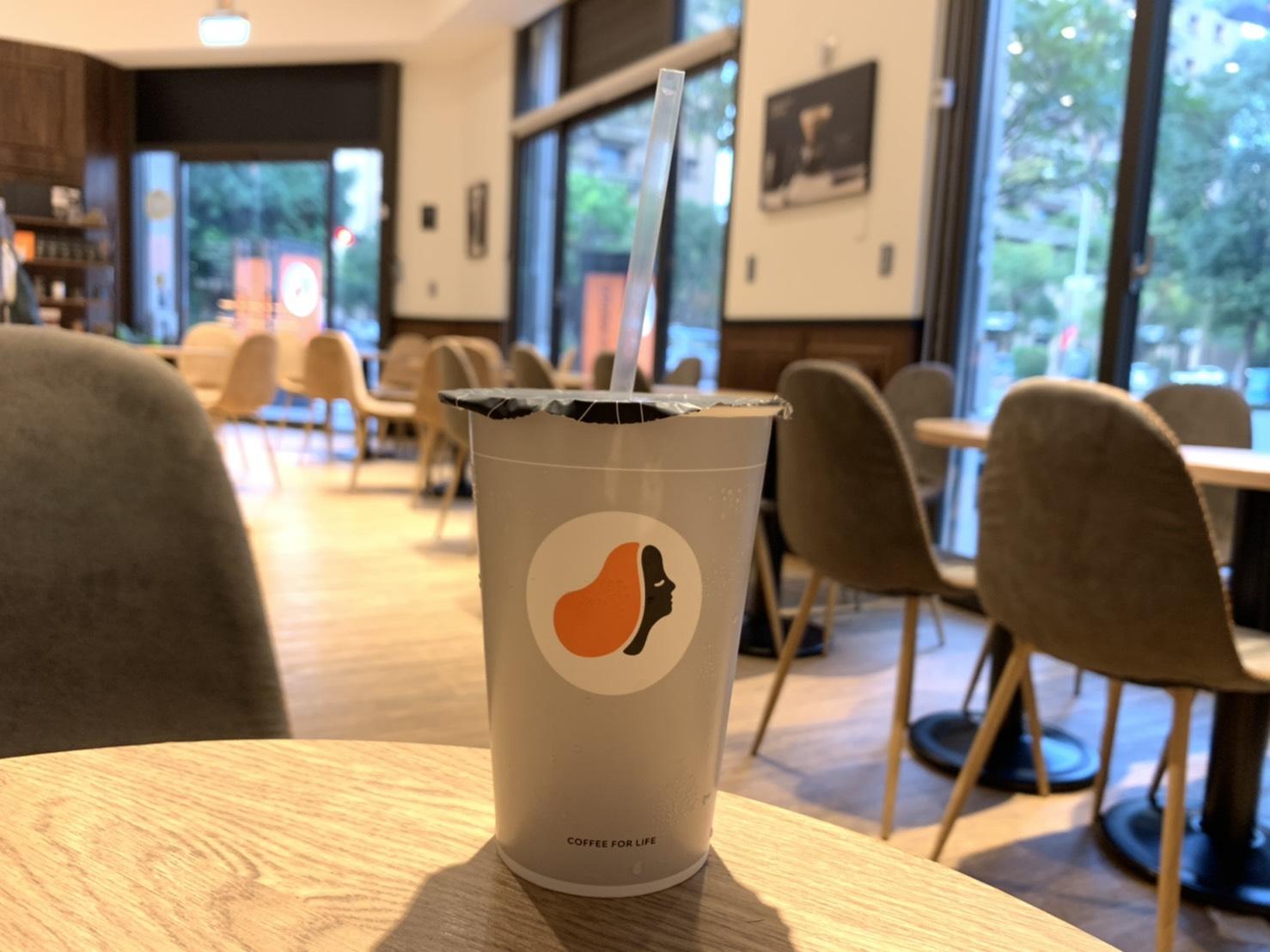 路易莎咖啡菜單價目表2020:路易莎咖啡/茶飲/蛋糕/貝果/輕食