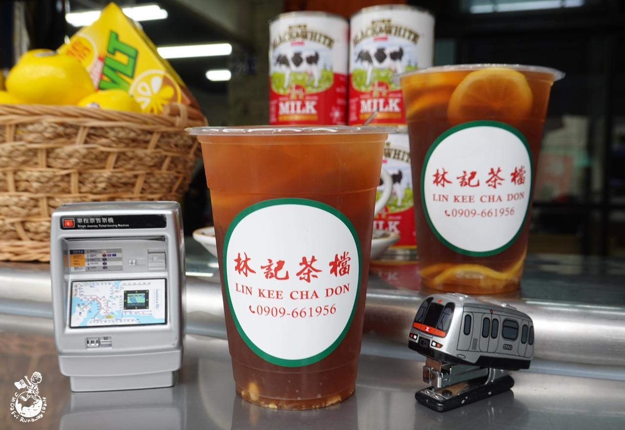 林記茶檔︱香港人開的港式茶鋪,凍檸茶含半顆黃檸檬透心涼