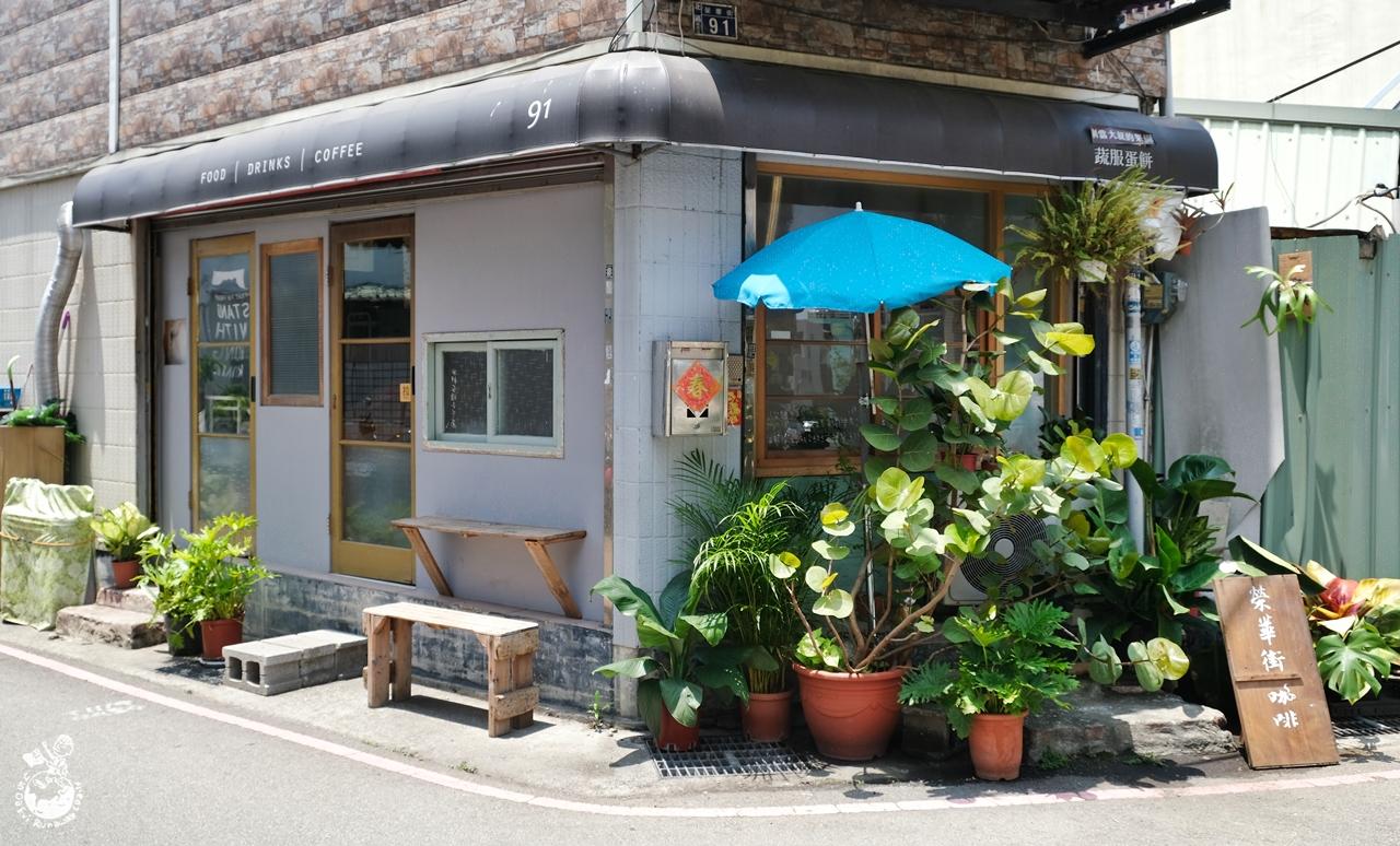 榮華街咖啡︳限量6個座位的台中咖啡廳,西西里咖啡佐千層度過下午茶時光