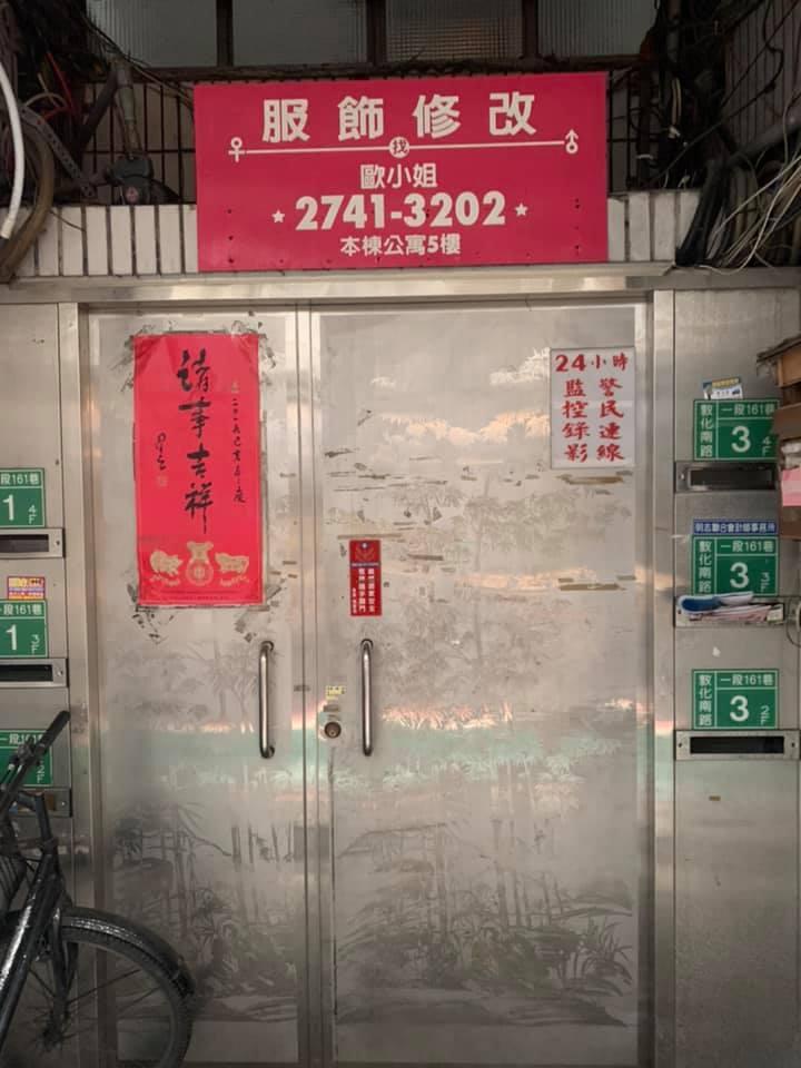 台北秘境咖啡店