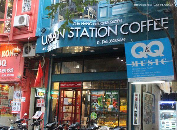 【越南。咖啡店】URBAN STATION COFFEE