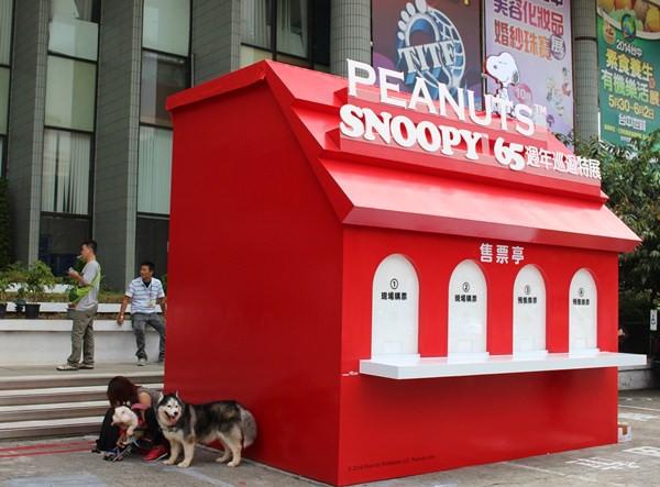 <窩客島邀約>【台中。展覽】史努比 Snoopy 65週年巡迴特展