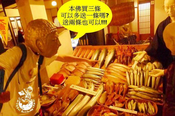 【金玉涼言no.1】 [2013/9/19刊於聯合繽紛]