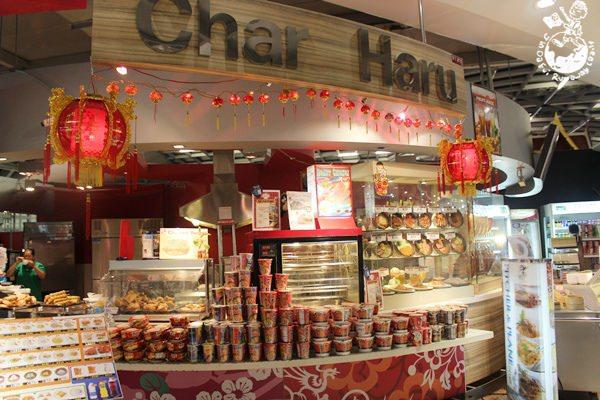 【曼谷機場。食】Char Haru // 點它的餐還不如買碗泡麵吃就好