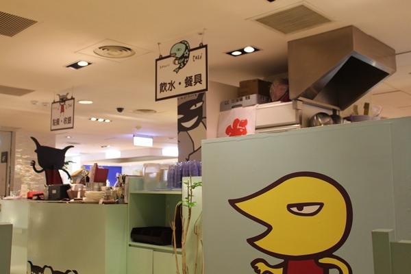 【台北。食】Aranzi Aronzo Cafe 阿朗基咖啡(南西店)