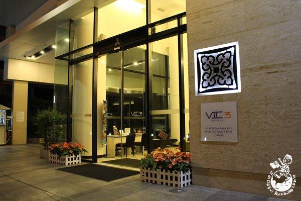 【曼谷。住】VIC 3 Hotel (早餐篇)