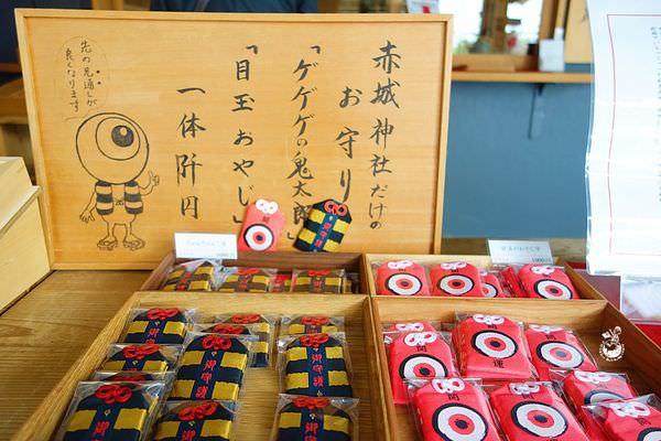 【日本東京】赤城神社 // 神樂坂最古老的現代感神社 隈研吾設計  獨家鬼太郎御守