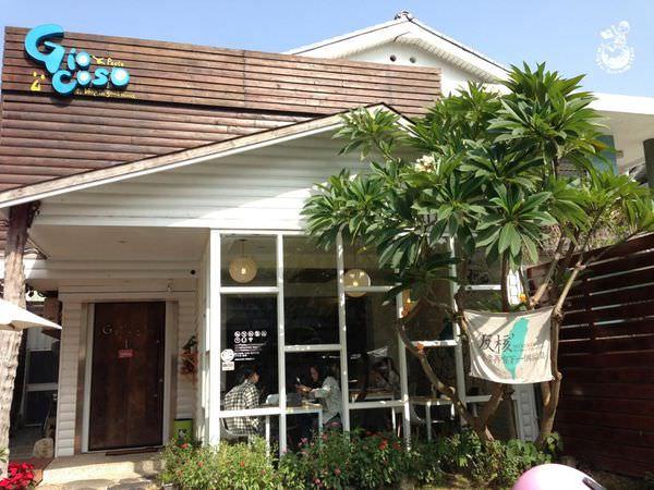 【台中。食】Giocoso Cafe&#8217;&#038; Pasta ,平價好吃的義大利麵// 電影<被偷走的那五年>取景一隅