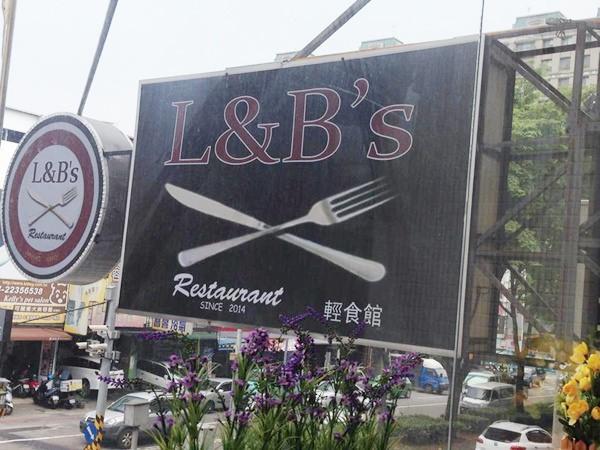 <口碑體驗>【台中。食】 L&#038;B&#8217;s Restaurant漢堡餐廳