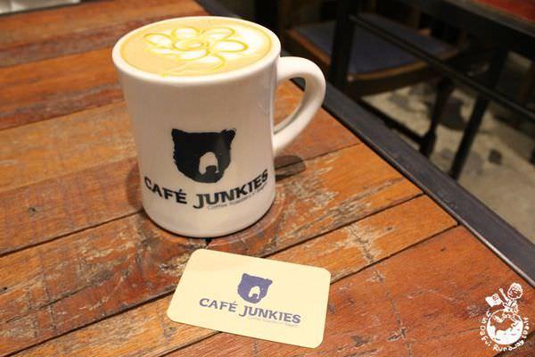 【台北。食】CAFE JUNKIES小破爛咖啡