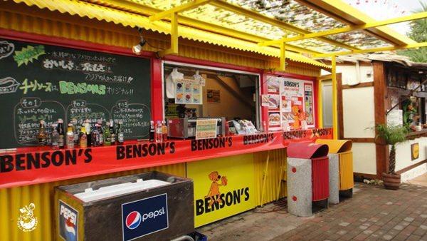 【沖繩。食】BENSON'S熱狗 // 史丹利大力推薦的美味熱狗店