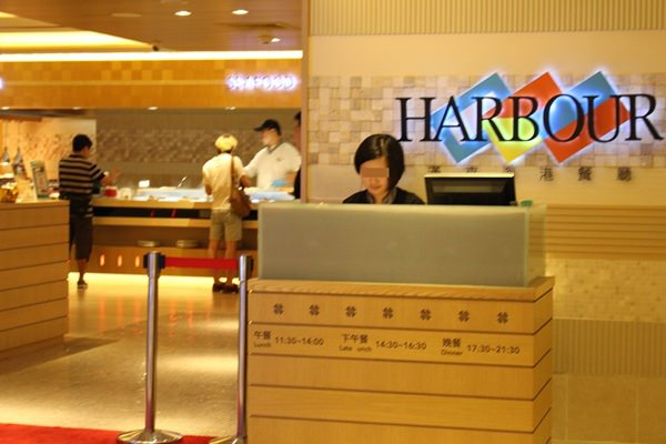 【台中。食】漢來海港自助餐廳